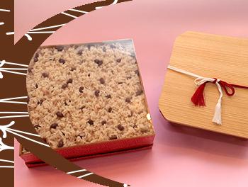 春夏秋冬、季節の移ろいを和菓子に表現